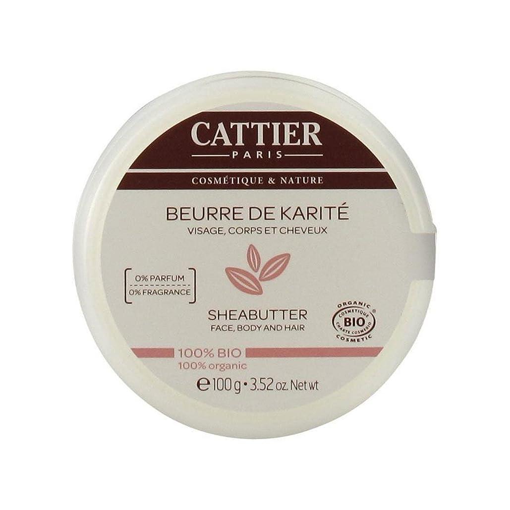価格パンツ苦難Cattier Shea Butter 100% Organic 100gr [並行輸入品]