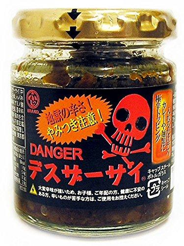 ふじ デスザーサイ 瓶 80g