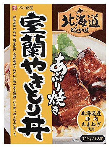 ベル食品 北海道どんぶり屋室蘭やきとり丼 115g×5箱