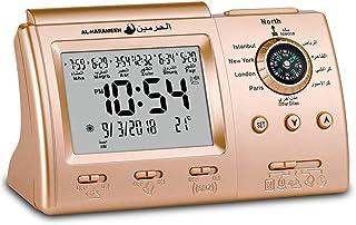 Hitopin Muslim Azan Table Clock,Azan Athan Prayer Clock, Azan Alarm Clock, Gold Color Complete Azan for All Prayers Qibla ...