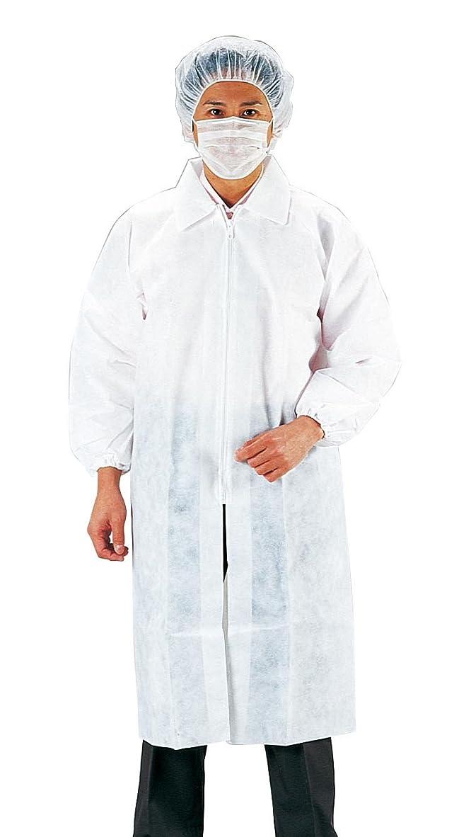 傾向がある蘇生するどれでも白衣3点セット 1301 M(10セット)