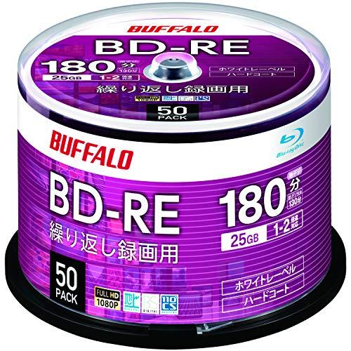 バッファロー ブルーレイディスク BD-RE くり返し録画用 25GB 50枚 スピンドル 片面1層 1-2倍速 ホワイトレーベル RO-BE25V-050PW/N