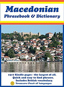 Macedonian Phrasebook & Dictionary by [Vasil Pop-Andonov, Robert Powers, Robert Hazel Jr.]