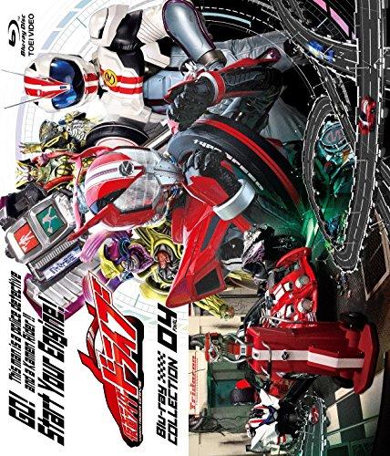 仮面ライダードライブ Blu-ray COLLECTION 4