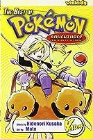 POKÉMON: Best of Pokemon Adventures: Yellow