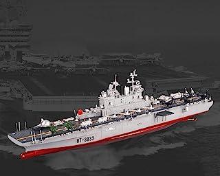 "FMT 29"" Inch Remote Control US Navy Amphibious Assault Battleship 2.4Ghz RC USN Military Battle Ship Marine Warship 1/350 Model Boat"