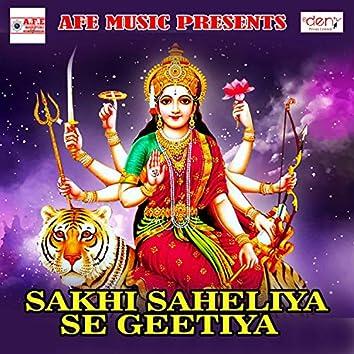 Sakhi Saheliya Se Geetiya