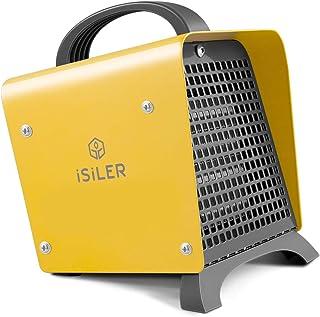 セラミックヒーター iSiLER 電気ファンヒーター 足元 ヒーター 1200W 6畳対応 2秒速暖 PSE認証 過熱保護 ダイヤル温度調節 温風&熱風 省エネ 小型 持ち運び簡単 電気ヒーター 脱衣所 足元 トイレ 暖房器具