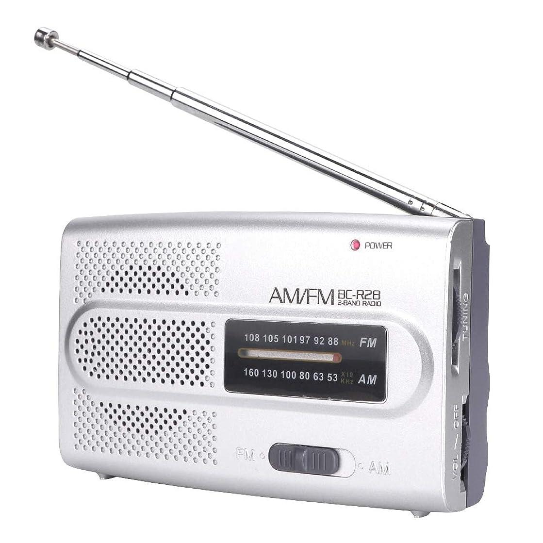 モード倫理的ジャンルAM/FMラジオ ASHATAポータブル多機能ミニポケットAM/FMラジオ スピーカーミュージックプレーヤー レシーバーテレスコピックアンテナ 軽量 (シルバー)