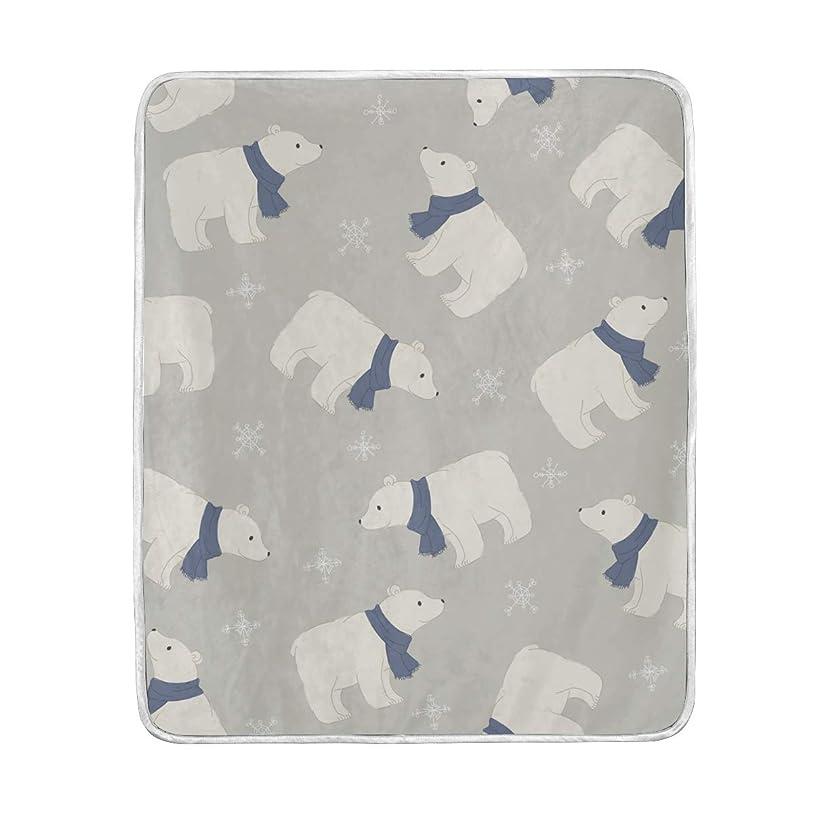 省略する着飾るパネルSoreSore(ソレソレ)毛布 シングル あたっか 暖かい 白熊 くま アニマル 動物柄 かわいい 柔らか 掛け布団 2枚合わせ ふわふわ マイクロファイバー 冬用 防寒 保温 洗える 150x130cm