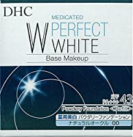 DHC  薬用美白  パウダリーファンデーション  <リフィル>ナチュラルオークル00