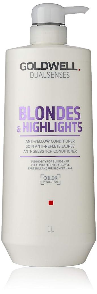武装解除季節未就学ゴールドウェル Dual Senses Blondes & Highlights Anti-Yellow Conditioner (Luminosity For Blonde Hair) 1000ml