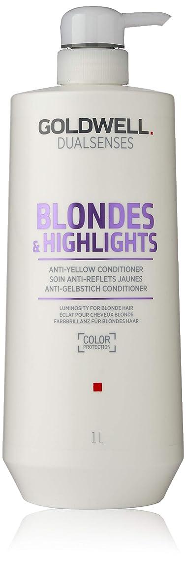 貢献するコンクリート普及ゴールドウェル Dual Senses Blondes & Highlights Anti-Yellow Conditioner (Luminosity For Blonde Hair) 1000ml