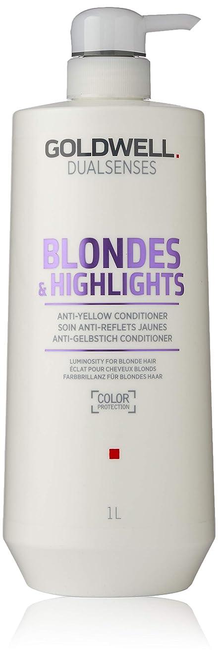工業化する哺乳類失礼ゴールドウェル Dual Senses Blondes & Highlights Anti-Yellow Conditioner (Luminosity For Blonde Hair) 1000ml