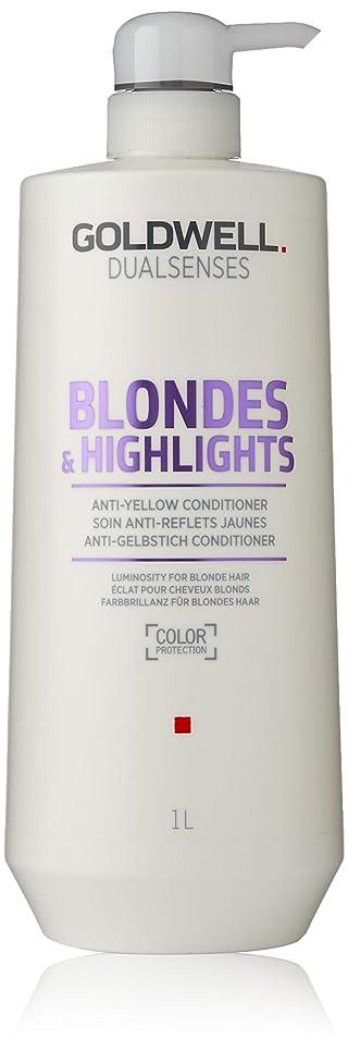 遺棄された蛾問題ゴールドウェル Dual Senses Blondes & Highlights Anti-Yellow Conditioner (Luminosity For Blonde Hair) 1000ml