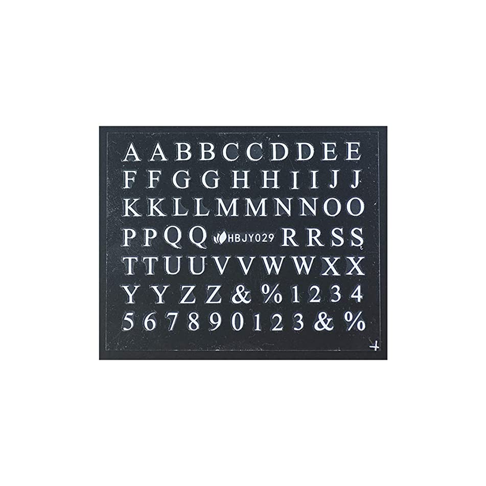 とげのある飾る堂々たる3D ネイルシール アルファベット