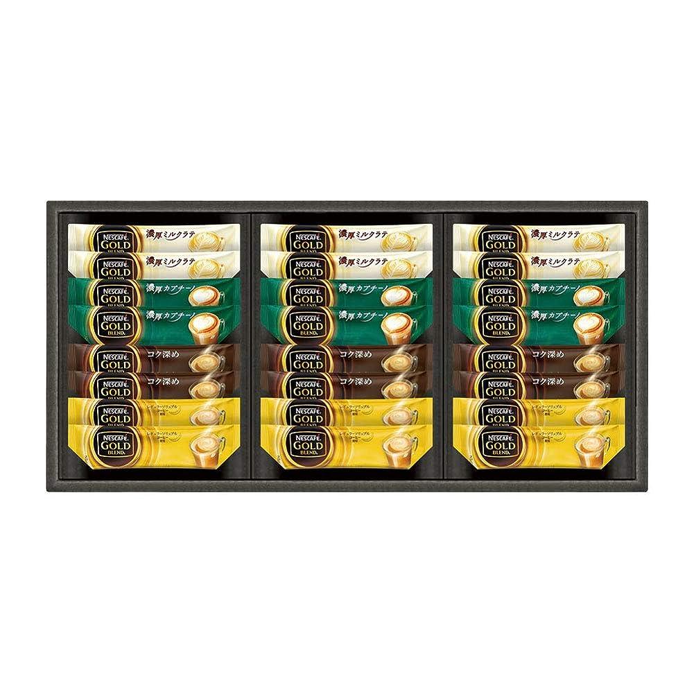 余暇ログアテンダントゴールドブレンドプレミアムスティックコーヒーギフト N15-GKS