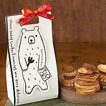 グラットンベア (食いしん坊なくまさんの クッキー & ラスク ボックス) ホワイトデー・お礼やご挨拶に♪