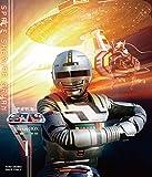 宇宙刑事ギャバン Blu-ray BOX 1[Blu-ray/ブルーレイ]
