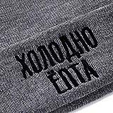 Photo de XZ Super Doux Lettre Donot Amour Hiver Casual Bonnets pour Hommes Femmes De La Mode Tricoté Chapeau D'hiver De Couleur Unie Rue Beanie,Gris
