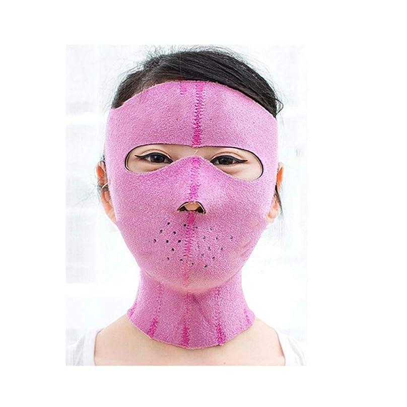 りんご進捗突然のフェイスリフティングサウナマスク、ウィッキングフェイス包帯/スモールフェイスアーチファクト/フェイスマスク(ピンク)