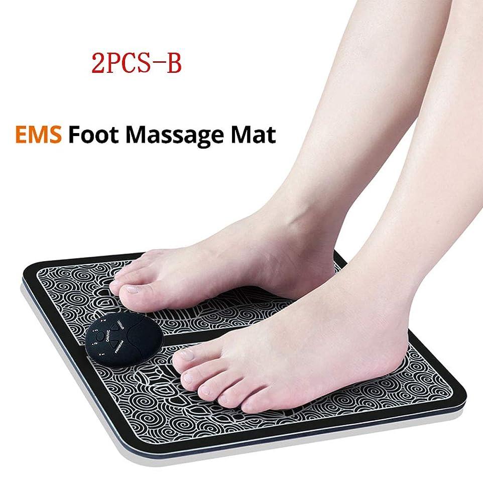 侵入摂氏度人口EMSスマートフットマッサージパッド、フットマッサージャー、足指圧療法、血液循環の促進、筋肉痛の緩和、男性と女性用、2個,B