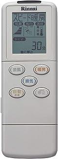 リンナイ 浴室暖房乾燥機専用部品 リモコンBHS-05AR