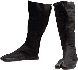 Ace Martial Arts Supply Ninja Tabi Boots, Black Jikatabi (Outdoor Tabi)