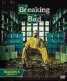 ソフトシェル ブレイキング・バッド シーズン5 BOX(4枚組) [DVD] image