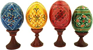 Religious Gifts 4 Ukrainian Wooden Hand Painted Easter Eggs Pysanky on Stands 3 1/2 Inch