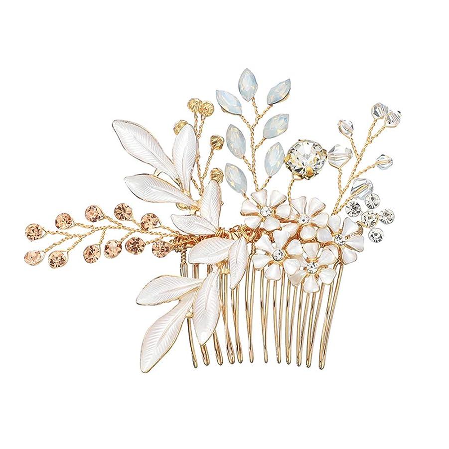 失礼な腐食する妨げるLURROSE ヨーロピアンスタイルの髪の櫛手作りの花の結晶の頭飾りの葉合金の花嫁のヘアアクセサリーブライドメイドの髪飾り(ゴールデン)