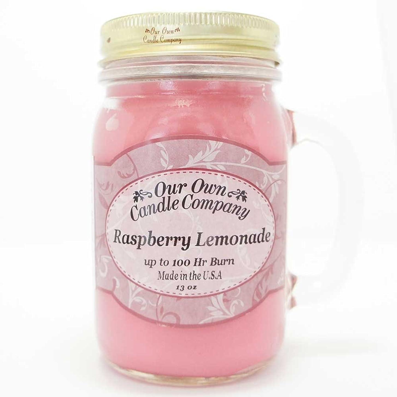 寛容変形日付付きOur Own Candle Company メイソンジャーキャンドル ラージサイズ ラズベリーレモネード OU100096