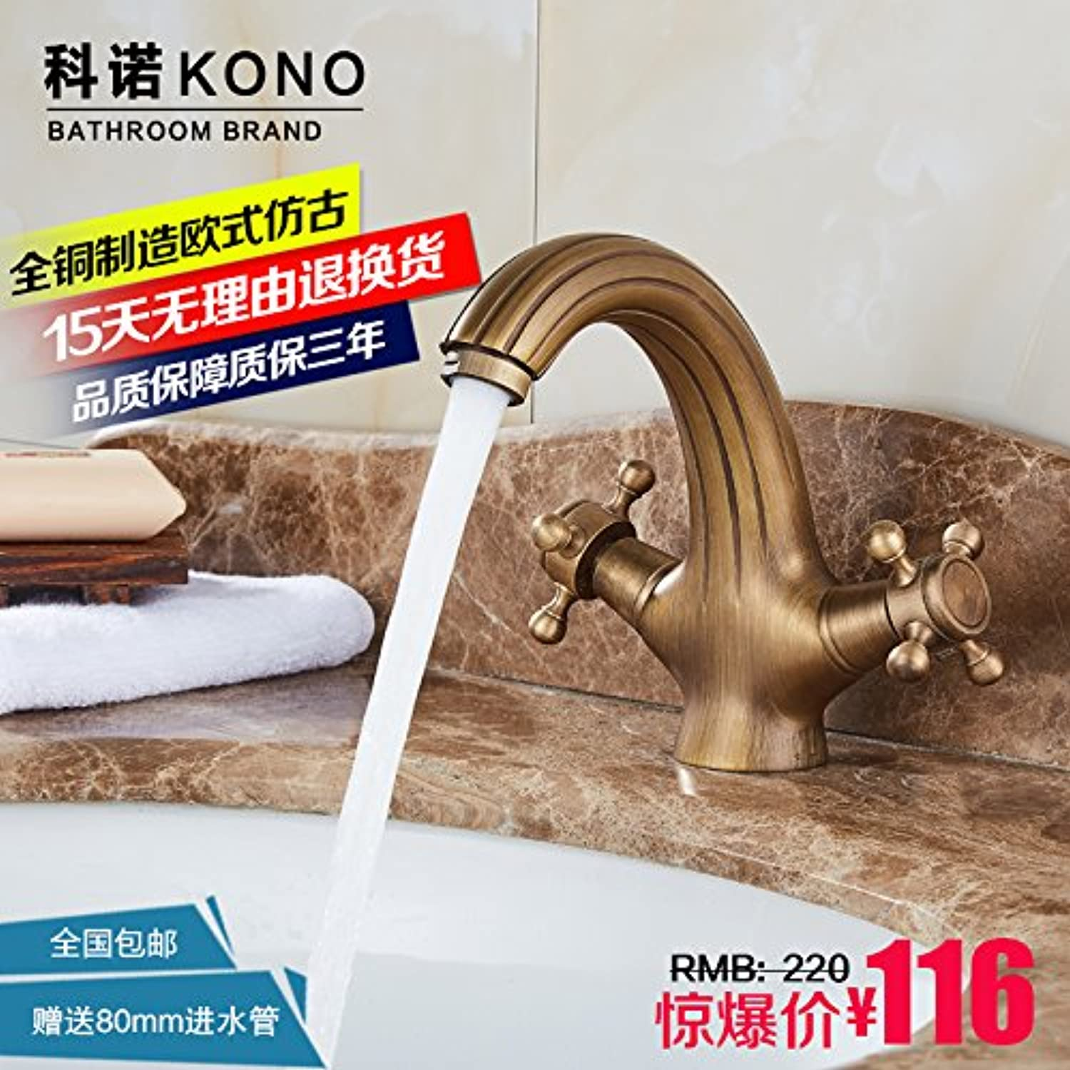 Hlluya Professional Sink Mixer Tap Kitchen Faucet The Antique brass faucet antique table basin-pure copper hot and cold water taps