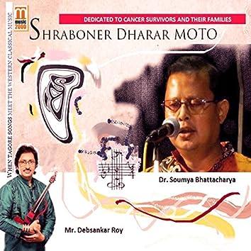 Shraboner Dharar Moto