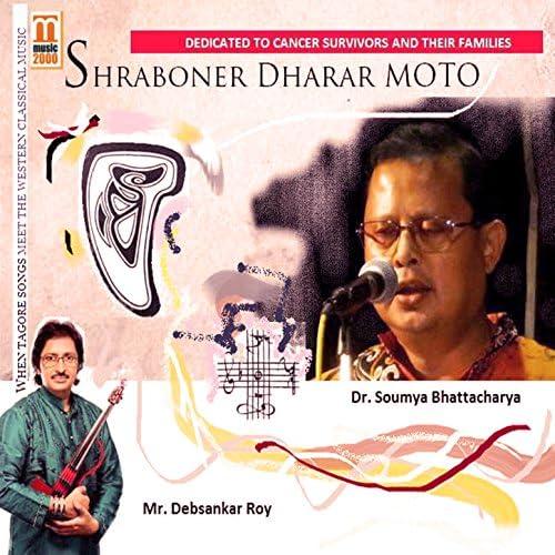 Shoumya Bhattacharya
