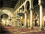Poster 130 x 100 cm: Die Umayyaden-Moschee in Damaskus von