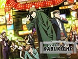 Case File N°221: Kabukicho - Stagione 1