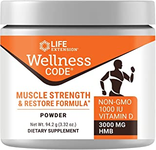 Wellness Code Muscle Strength and Restore Formula, 0.3 Pound