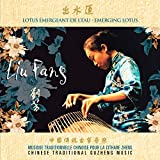 Emerging Lotus - Chinese Traditional Guzheng Music (MP3 Music)
