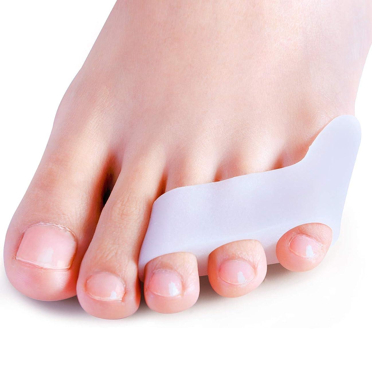 モジュール心配する不適切なPovihome 10X 足の小指 サポーター,足の小指保護 ?白い