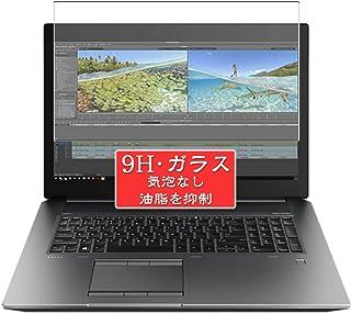 Sukix ガラスフィルム 、 HP ZBook 17 G6 17.3インチ 向けの 有効表示エリアだけに対応 強化ガラス 保護フィルム ガラス フィルム 液晶保護フィルム シート シール 専用