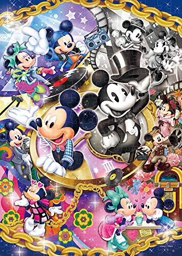 テンヨー ジグソーパズル ディズニー ミッキー&ミニー フォーエバー 300ピース (30.5x43cm)