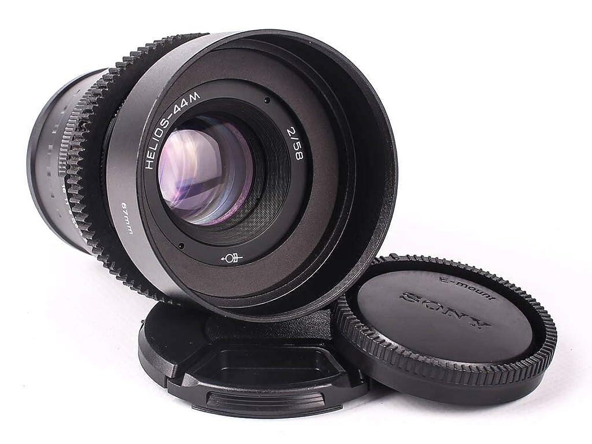 58mm/F2 Helios Anamorphic Flare Bokeh Portrait Lens for Sony E Mount