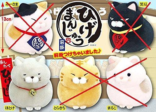 Higemanju apron stuffed toy cat goods Buddha single item