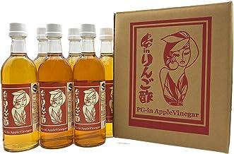 飲んで美味しい飲むりんご酢・プロテオグリカン配合PG-inりんご酢 (6本セット はちみつ入り)