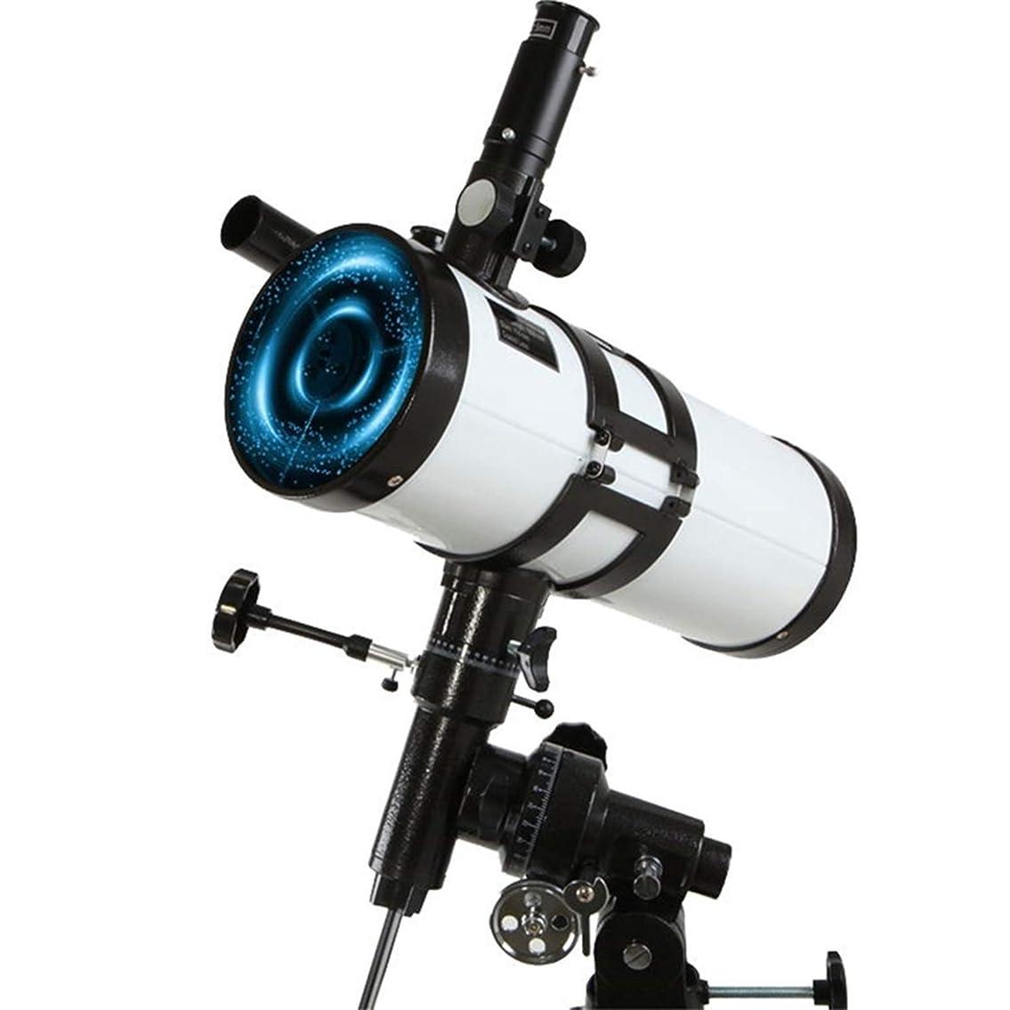 ケーキ経験的素晴らしい良い多くの天文反射天体望遠鏡、天体望遠鏡子供 天文学子供と大人の初心者のための望遠鏡、三脚、114ミリメートル望遠鏡については天文学が付属しています天体望遠鏡初心者 (Color : Package 2)
