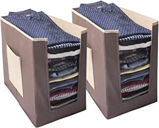 PrettyKrafts Shirt Stacker Closet Organizer - Shirts and Clothing Organizer - Exile (Set of 2) - (Big) -Beige and Brown