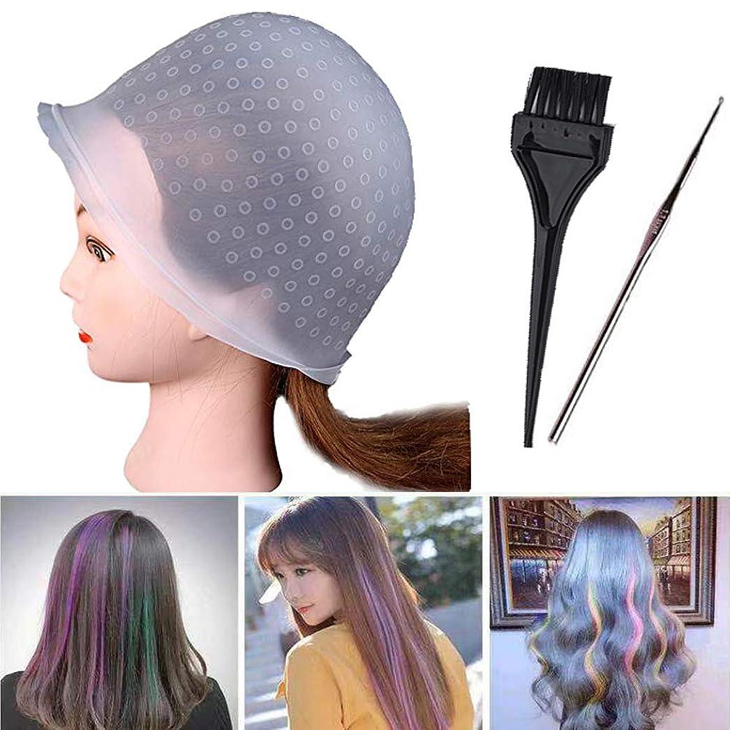 放送ええ炭水化物SHKI 毛染めキャップ 髪染め用ヘアキャップ シリコン製 ヘアカラーヘアキャップ 自宅でヘアカラーを楽しんで美容サロン仕様 棒とブラシ付き