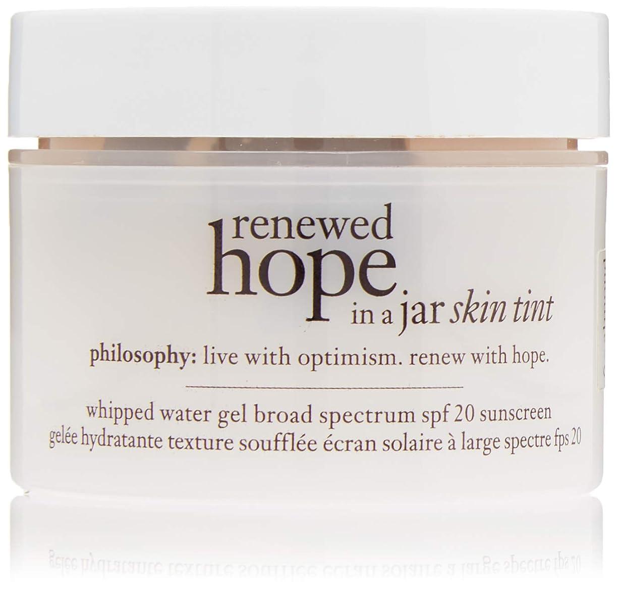 フィロソフィー Renewed Hope In A Jar Skin Tint Whipped Water Gel SPF 20 - # 6.0 Almond 30ml/1oz並行輸入品
