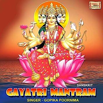 Gayatri Mantram
